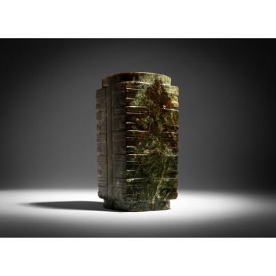Lot 68 - GREEN JADE CONG