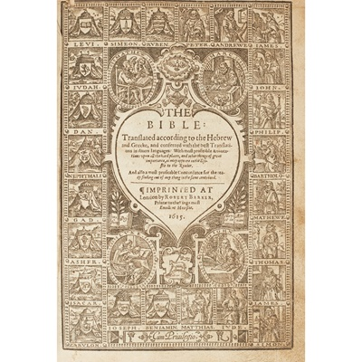 Lot 292 - The Bible