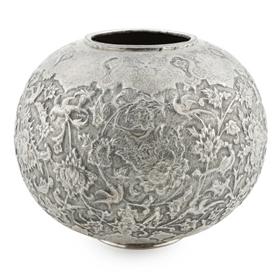 Lot 416 - A Persian bowl
