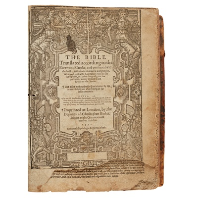 Lot 293 - The Bible Translated According to the Ebrew and Greeke