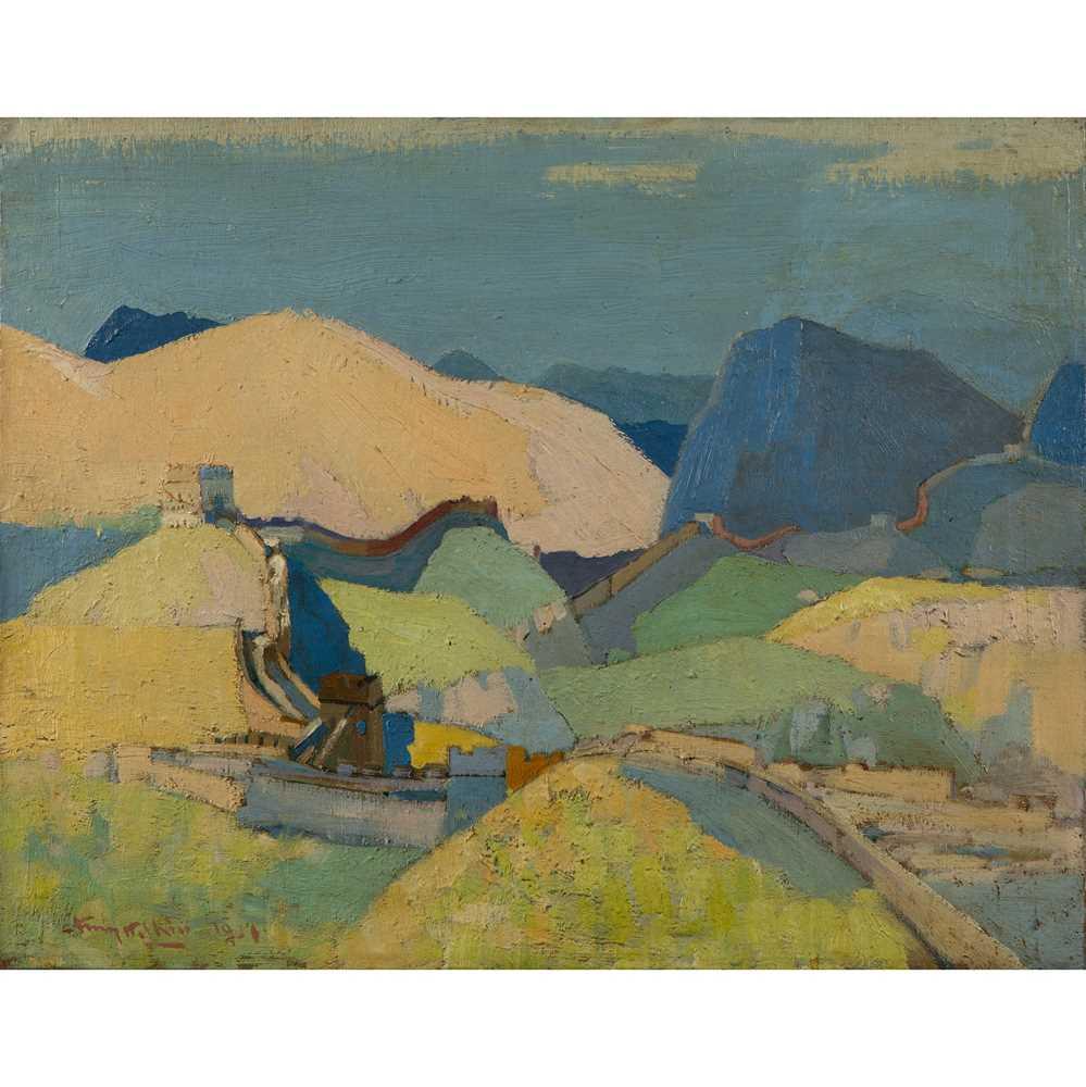 Lot 71 - Teng-Hiok Chiu (Chou Ting-Hsu)  (Chinese 1903-1972)