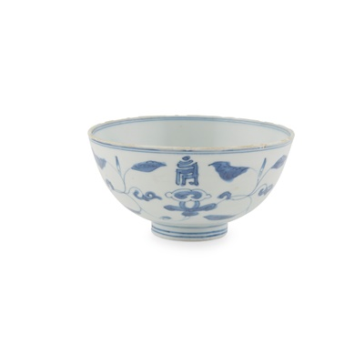 Lot 155 - BLUE AND WHITE BOWL
