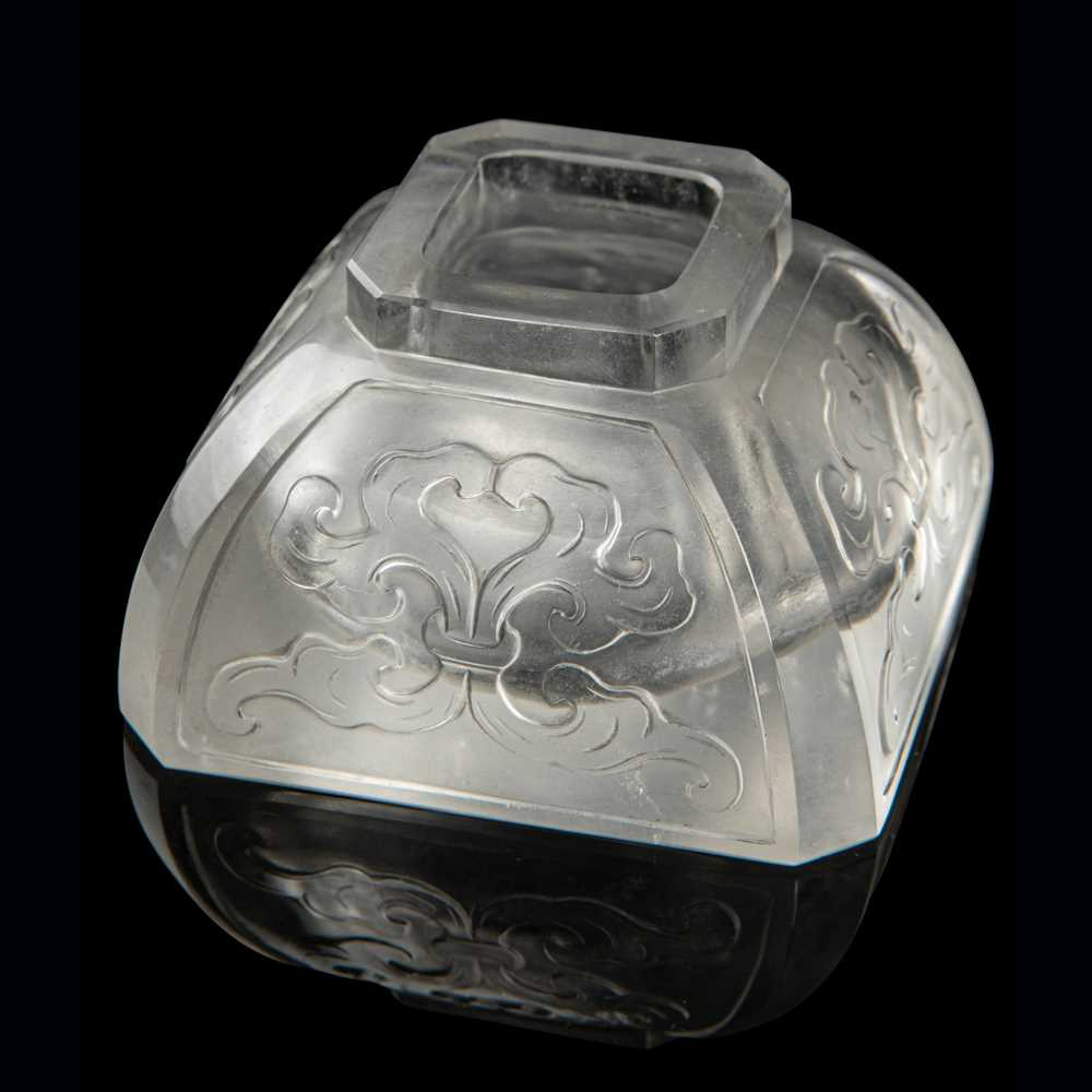 Lot 25 - ROCK CRYSTAL SQUARE WATER POT