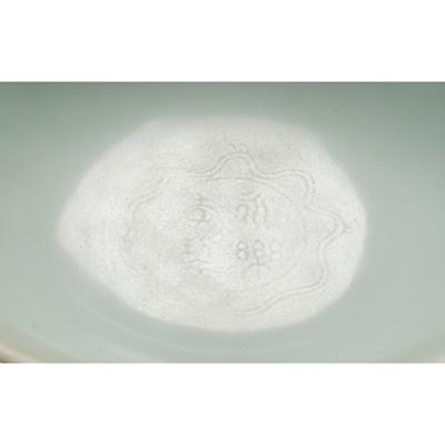 Lot 207 - TURQUOISE-GLAZED 'DRAGON' STEM BOWL