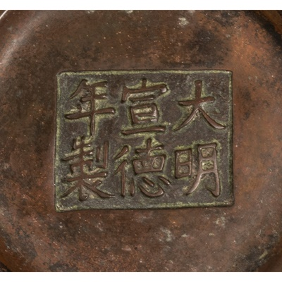 Lot 1 - BRONZE CENSER WITH WOODEN COVER