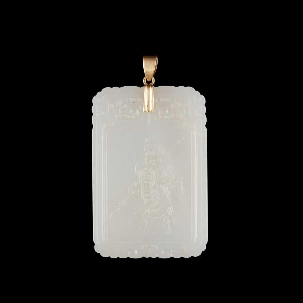 Lot 63 - WHITE JADE PLAQUE