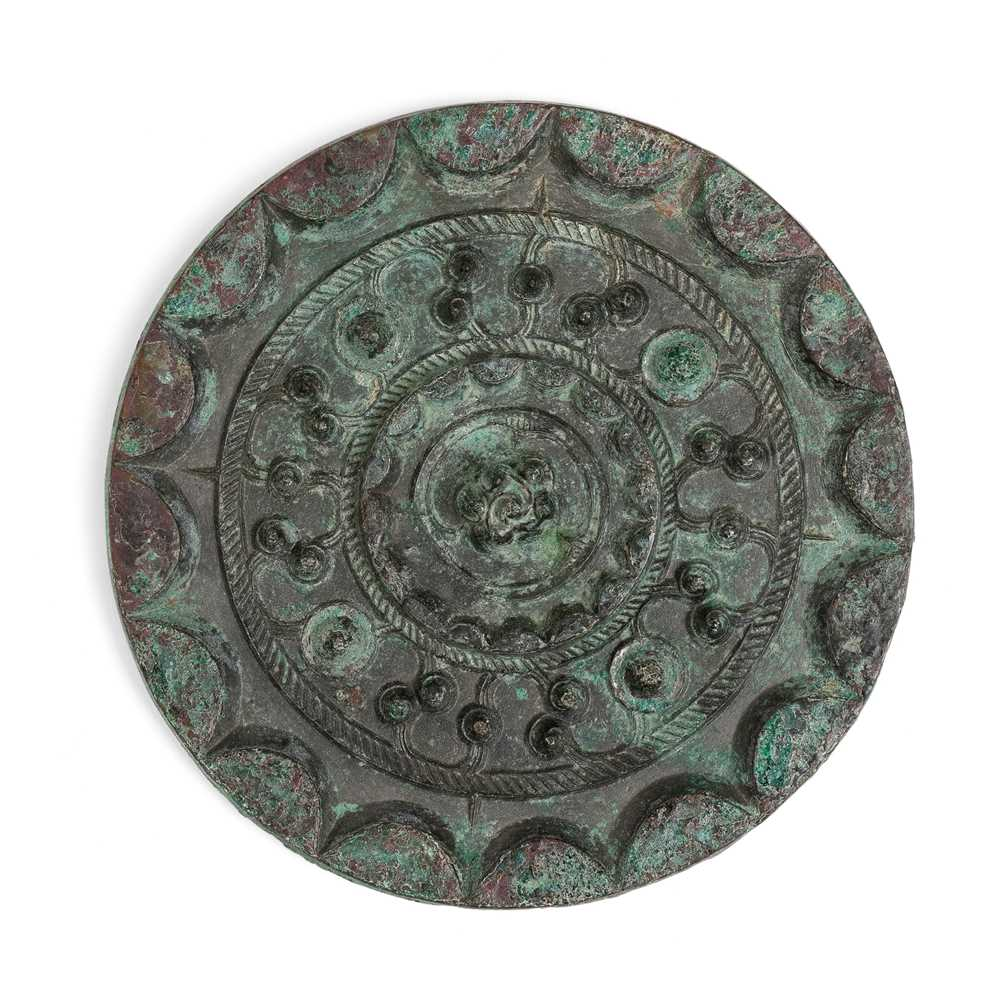 Lot 70 - BRONZE 'STAR AND CLOUD' MIRROR