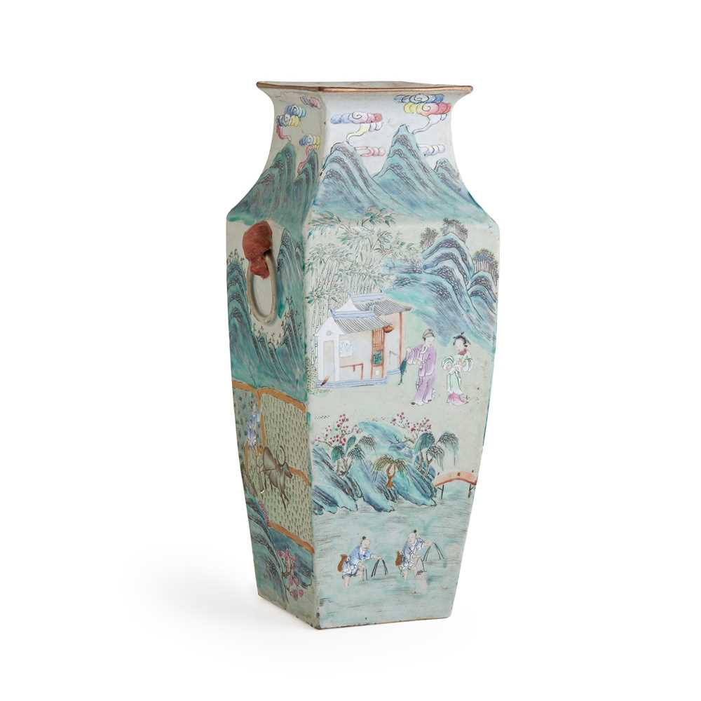 Lot 29 - CHINESE FAMILLE ROSE FOUR-SECTIONED VASE