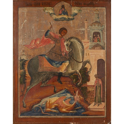 Lot 434 - LARGE RUSSIAN ICON OF SAINT GEORGE AND THE DRAGON