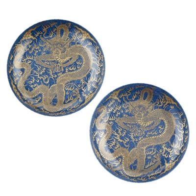 Lot 133 - PAIR OF BLUE GROUND GILT-DECORATED PLATES