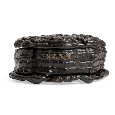Lot 65 - CARVED WOODEN 'LINGZHI' BOX AND COVER