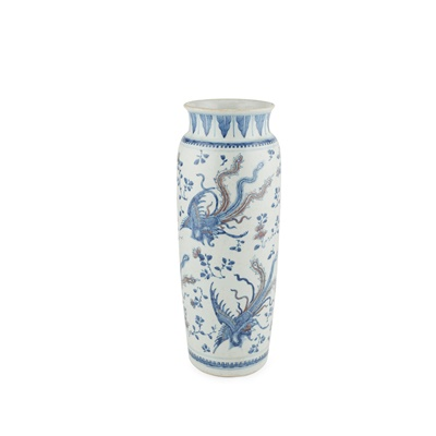 Lot 151 - UNDERGLAZE BLUE AND COPPER-RED SLEEVE VASE