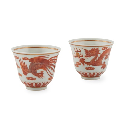 Lot 134 - PAIR OF IRON-RED DECORATED CUPS