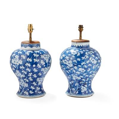 Lot 152 - NEAR PAIR OF BLUE AND WHITE 'CRACKED ICE AND PRUNUS' VASES