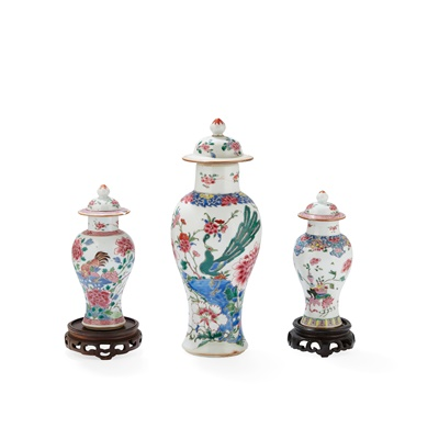 Lot 124 - (A PRIVATE ENGLISH COLLECTION, LOT 117-125) PAIR OF FAMILLE ROSE SMALL LIDDED BALUSTER VASES
