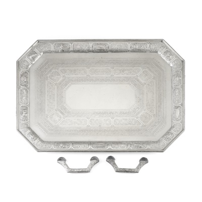 Lot 354 - An Eastern tray