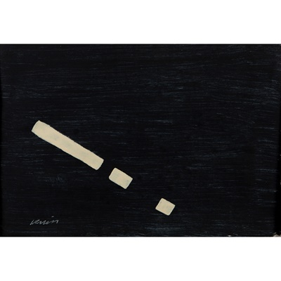 Lot 198 - Gwyther Irwin (British 1931-2008) (attributed to)