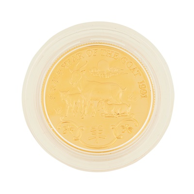 Lot 326 - Hong Kong – A year of the Goat, 1991 proof gold medal