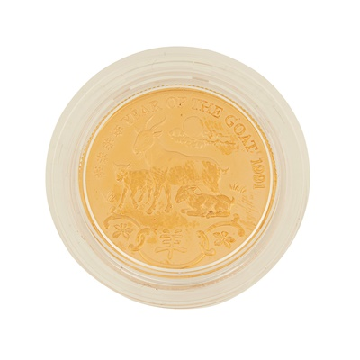 Lot 327 - Hong Kong – A year of the Goat, 1991 proof gold medal