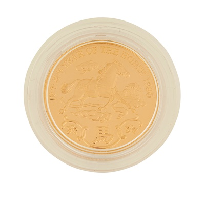 Lot 329 - Hong Kong – A year of the Horse, 1990 proof gold medal