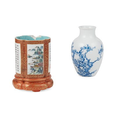 Lot 106 - TWO CHINESE PORCELAIN WARES