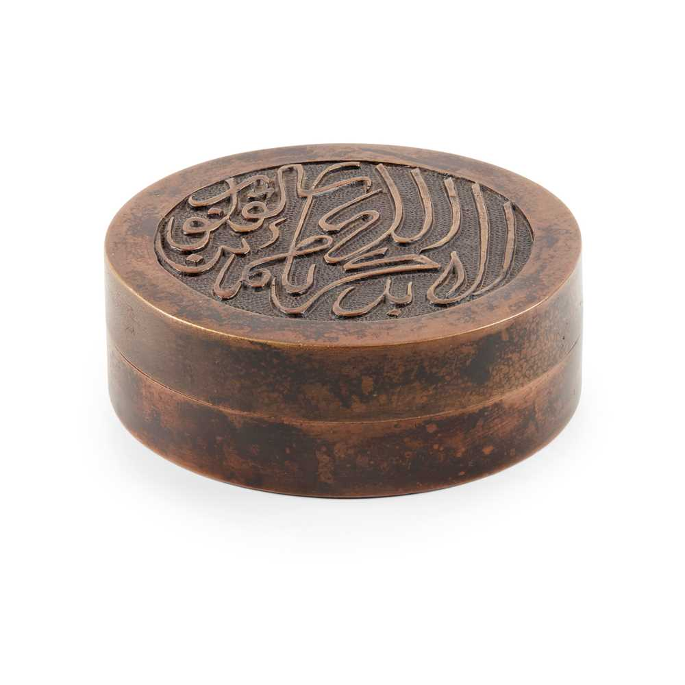 Lot 41 - CAST BRONZE CIRCULAR BOX AND COVER