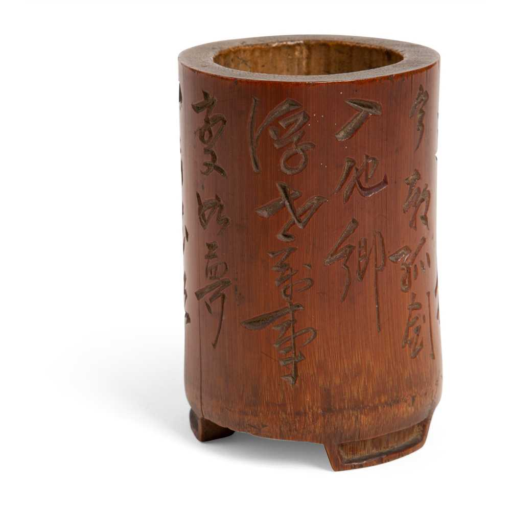 Lot 11 - CARVED AND INSCRIBED BAMBOO BRUSH POT