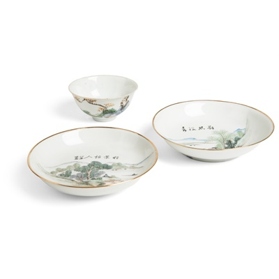 Lot 187 - GROUP OF THREE FAMILLE ROSE WARES
