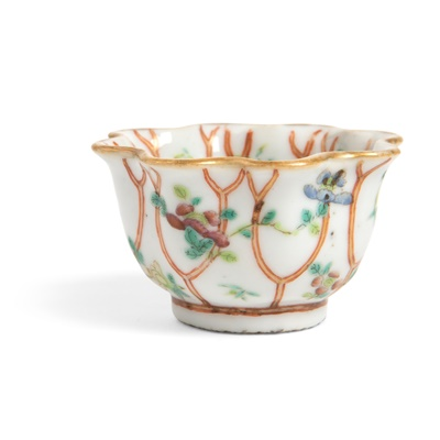 Lot 162 - GROUP OF THREE FAMILLE ROSE CUPS