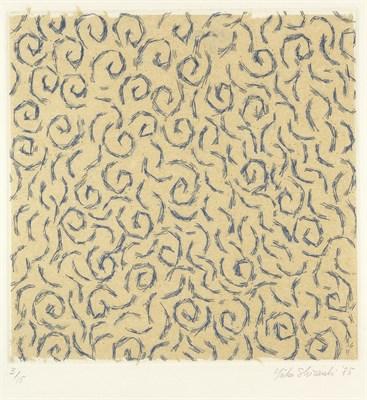 Lot 225 - YUKO SHIRAISHI (B. 1956)